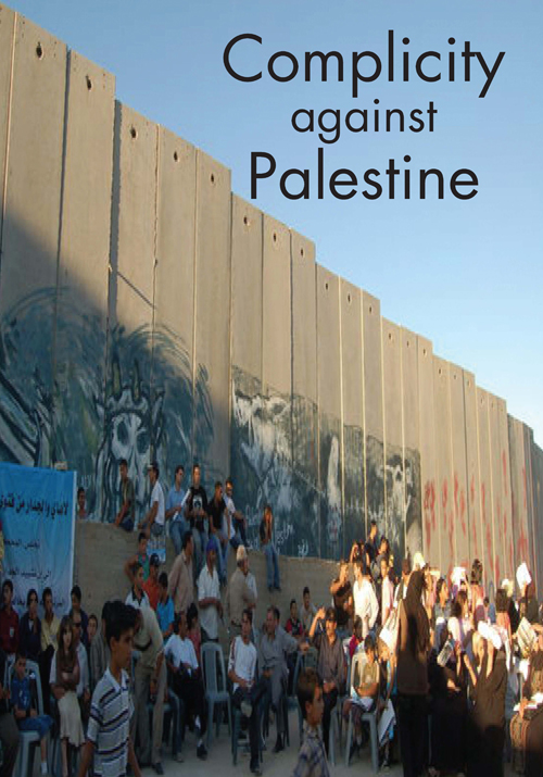 Complicity Against Palestine